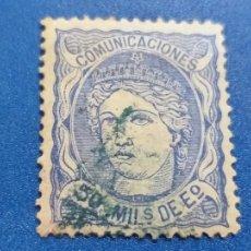 Sellos: USADO. AÑO 1870. EDIFIL 107. EFIGIE ALEGORÍA DE ESPAÑA.. Lote 244485295