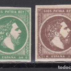 Sellos: ESPAÑA. CORREO CARLISTA. 1875 EDIFIL Nº 160 / 161 /*/, CARLOS VII.. Lote 244572270