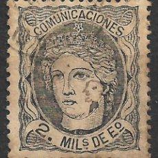 Sellos: ESPAÑA 1870 EDIFIL 103 USADO - 4/5. Lote 244631795