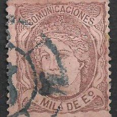 Sellos: ESPAÑA 1870 EDIFIL 102 USADO - 4/5. Lote 244631855