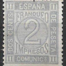 Sellos: ESPAÑA 1872 EDIFIL 116 NUEVO SIN GOMA - 4/5. Lote 244632610