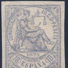 Sellos: EDIFIL 145S ALEGORÍA DE LA JUSTICIA 1874. SIN DENTAR. VALOR CATÁLOGO: 23 €. LUJO. MNH **. Lote 244799190
