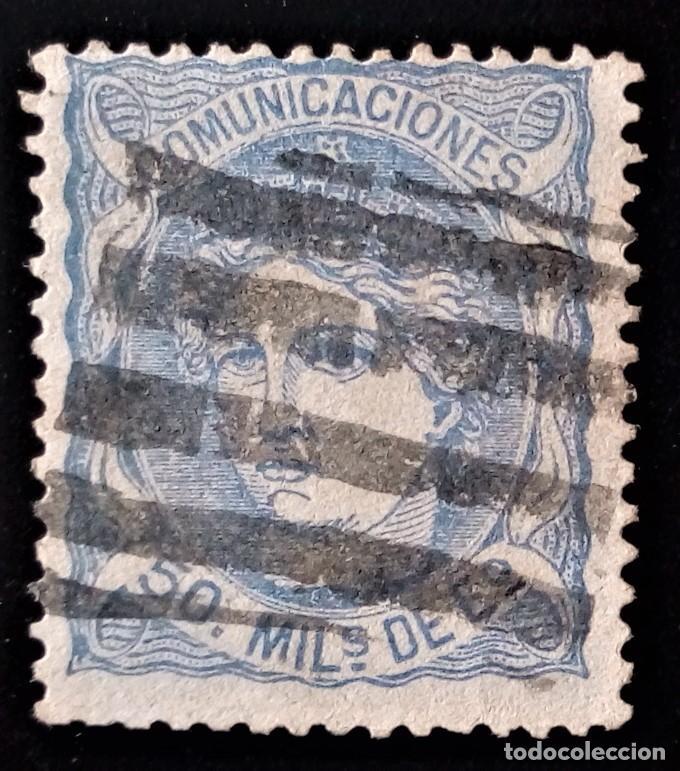 MATRONA EDIFIL 107 BARRAS DE VALENCIA (Sellos - España - Amadeo I y Primera República (1.870 a 1.874) - Usados)