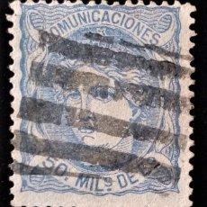 Sellos: MATRONA EDIFIL 107 BARRAS DE VALENCIA. Lote 244814915