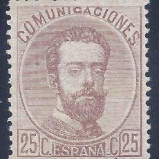 Sellos: EDIFIL 124 AMADEO I. 1872. CENTRADO DE LUJO. VALOR CATÁLOGO: 75 €. MNG.. Lote 244916660
