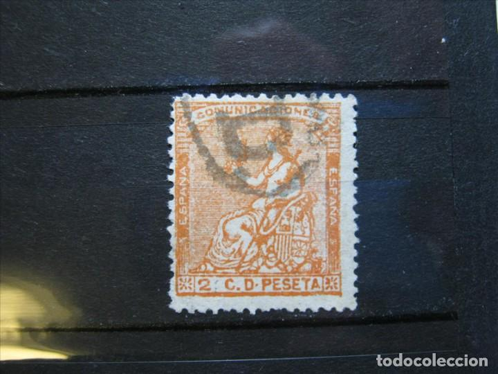 PRIMERA REPÚBLICA EDIFIL 131 MATASELLOS P.D. PERFECTO!!! (Sellos - España - Amadeo I y Primera República (1.870 a 1.874) - Usados)