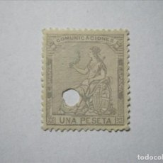 Sellos: PRIMERA REPÚBLICA EDIFIL 138 TALADRO PERFECTO!!!. Lote 244917615