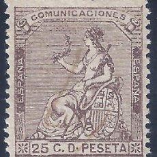 Sellos: EDIFIL 135 ALEGORÍA DE ESPAÑA 1873. CENTRADO DE LUJO.. Lote 244923205