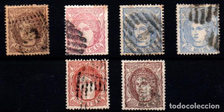 ESPAÑA Nº 102, 105, 107/9. AÑO 1870 (Sellos - España - Amadeo I y Primera República (1.870 a 1.874) - Usados)