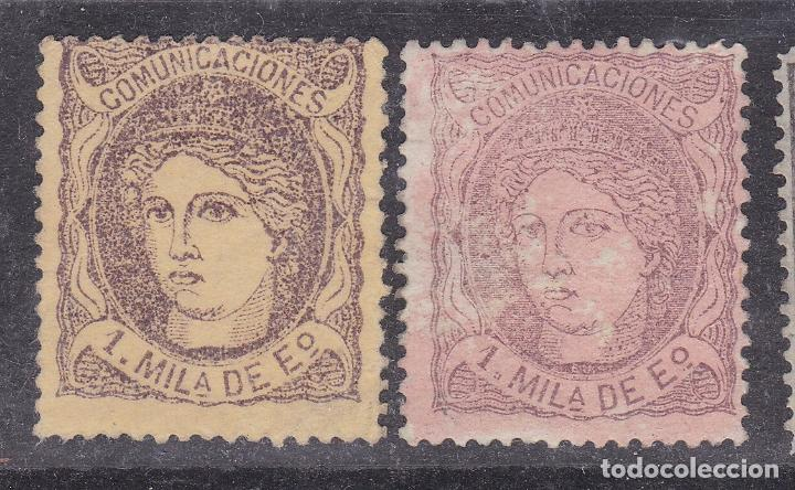 SS11- CLÁSICOS EDIFIL 102 X 2 SELLOS VARIEDAD (Sellos - España - Amadeo I y Primera República (1.870 a 1.874) - Nuevos)