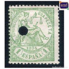 Sellos: ESPAÑA 1874. EDIFIL 150T, 150 T. ALEGORÍA DE LA JUSTICIA. USADO. Lote 245095615