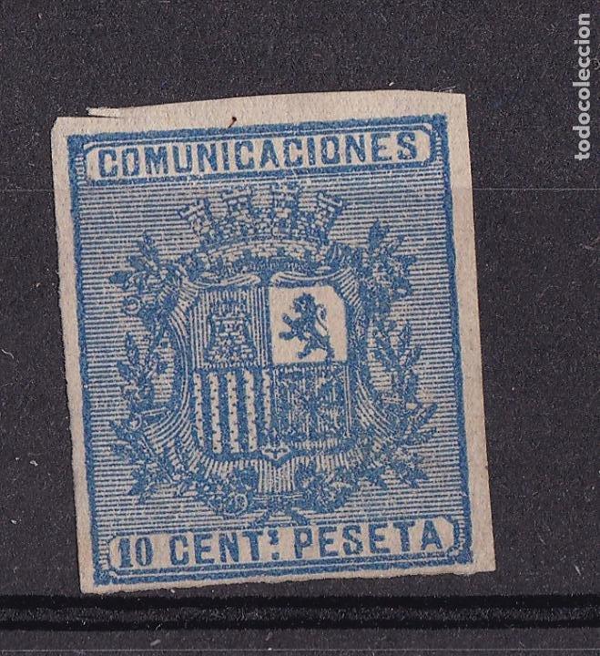 HP4-1- ENSAYO PLANCHA 10 CTS AZUL EMISIÓN 1874 CON CERTIFICADO GRAUS (Sellos - España - Amadeo I y Primera República (1.870 a 1.874) - Nuevos)