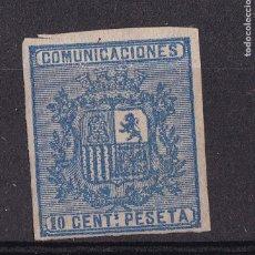 Sellos: HP4-1- ENSAYO PLANCHA 10 CTS AZUL EMISIÓN 1874 CON CERTIFICADO GRAUS. Lote 245170050