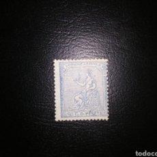 Sellos: ESPAÑA 1873. Lote 245380605