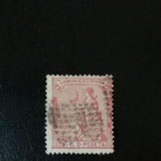 Sellos: ESPAÑA 1873. Lote 245420445