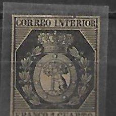 Sellos: ESPAÑA 1853 Nº 22 ESCUDO DE MADRID NUVO SIN GOMA EL DE LA FOTO MAS 3500 € DE CATALOGO. Lote 245648300