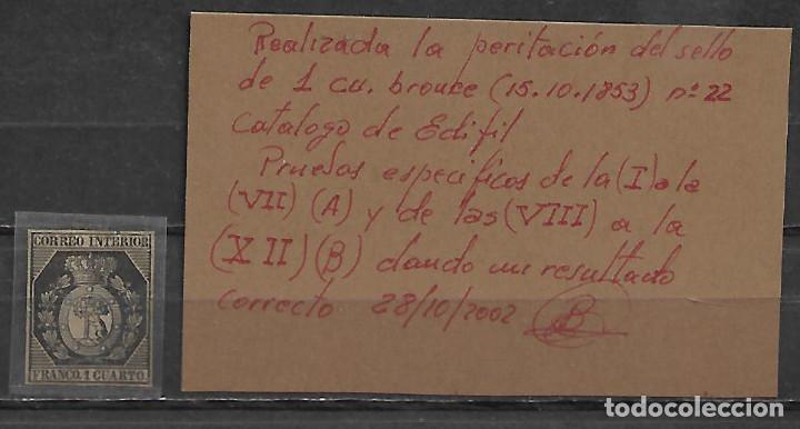 Sellos: ESPAÑA 1853 Nº 22 ESCUDO DE MADRID NUVO SIN GOMA EL DE LA FOTO MAS 3500 € DE CATALOGO - Foto 2 - 245648300