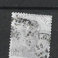 Sellos: ESPAÑA 1872 EDIFIL 122 USADO - 1/6. Lote 245753570