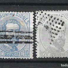 Sellos: ESPAÑA 1872 EDIFIL 121 BARRADO + 122 USADO - 1/6. Lote 245753635