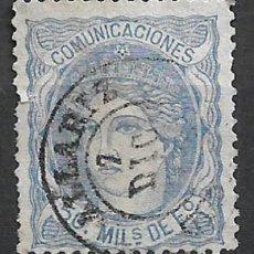 Sellos: ESPAÑA 1870 EDIFIL 107 USADO ALLARIZ ORENSE - 1/6. Lote 245753705