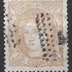 Sellos: ESPAÑA 1870 EDIFIL 113 USADO - 1/6. Lote 245754360