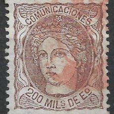 Sellos: ESPAÑA 1870 EDIFIL 109 USADO MAT. ROJO - 1/6. Lote 245754380