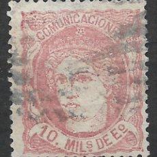 Sellos: ESPAÑA 1870 EDIFIL 105 USADO - 1/6. Lote 245754400