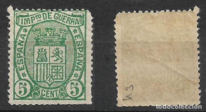 ESPAÑA 1875 EDIFIL 154 ** MNH - 1/8 (Sellos - España - Amadeo I y Primera República (1.870 a 1.874) - Nuevos)
