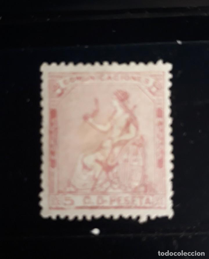 EDIFIL 132 * ESPAÑA 1873 REPUBLICA 5 CTS ROSA (Sellos - España - Amadeo I y Primera República (1.870 a 1.874) - Nuevos)