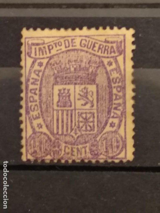 AÑO 1875 ESCUDO DE ESPAÑA NUEVO EDIFIL 155 (Sellos - España - Amadeo I y Primera República (1.870 a 1.874) - Nuevos)