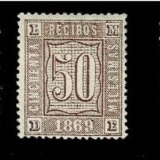 Sellos: CL8-8 FISCALES POSTALES GALVEZ Nº 25-27 AÑOS 1868-75 SERIE COMPLETA CON FIJASELLOS. Lote 248430990