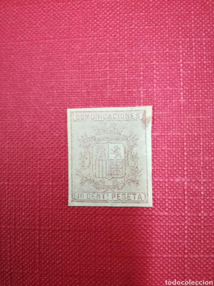 EDIFIL 153 SIN DENTAR USADO (V. C. 2021 110 EUROS (Sellos - España - Amadeo I y Primera República (1.870 a 1.874) - Usados)
