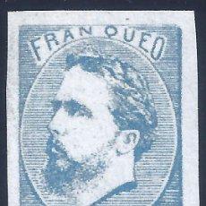 Sellos: EDIFIL 156A CARLOS VII. 1873. CORREO CARLISTA (SIN TILDE SOBRE LA Ñ). FALSO FILATÉLICO. MNG.. Lote 251494555