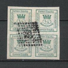 Sellos: ESPAÑA 1873 EDIFIL 130 USADO - 19/14. Lote 251614150