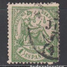 Sellos: ESPAÑA, 1874 EDIFIL Nº 150 , 1 PTS VERDE. ALEGORÍA DE LA JUSTICIA.. Lote 252390300