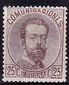 SELLOS ESPAÑA 1872 REINADO DE AMADEO I EDIFIL 124* EN NUEVO VALOR DE CATALOGO 75€ CON MARQUILLA (Sellos - España - Amadeo I y Primera República (1.870 a 1.874) - Nuevos)