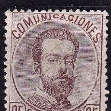 Sellos: SELLOS ESPAÑA 1872 REINADO DE AMADEO I EDIFIL 124* EN NUEVO VALOR DE CATALOGO 75€ CON MARQUILLA. Lote 252681335