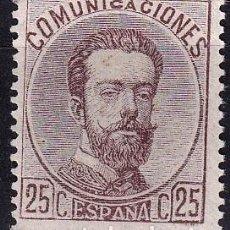 Sellos: SELLOS ESPAÑA 1872 REINADO DE AMADEO I EDIFIL 124* EN NUEVO VALOR DE CATALOGO 75€ CON MARQUILLA. Lote 252681390