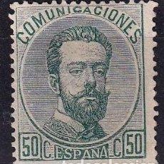 Sellos: SELLOS ESPAÑA 1872 REINADO DE AMADEO I EDIFIL 126* EN NUEVO VALOR DE CATALOGO 143€. Lote 252681575