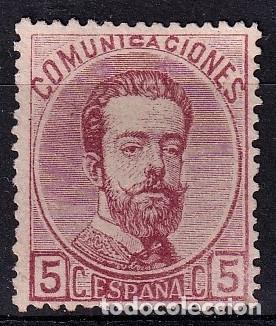 SELLOS ESPAÑA 1872 REINADO DE AMADEO I EDIFIL 118* EN NUEVO VALOR DE CATALOGO 35€ (Sellos - España - Amadeo I y Primera República (1.870 a 1.874) - Nuevos)