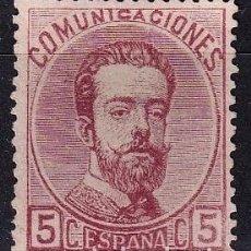 Sellos: SELLOS ESPAÑA 1872 REINADO DE AMADEO I EDIFIL 118* EN NUEVO VALOR DE CATALOGO 35€. Lote 252681700