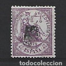 Timbres: ESPAÑA. Lote 253082405