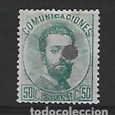 Timbres: ESPAÑA. Lote 253086105