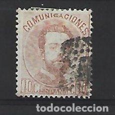 Timbres: ESPAÑA. Lote 253086315
