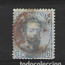Timbres: ESPAÑA. Lote 253086580
