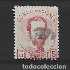 Timbres: ESPAÑA. Lote 253086760