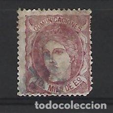 Sellos: ESPAÑA. Lote 253087040
