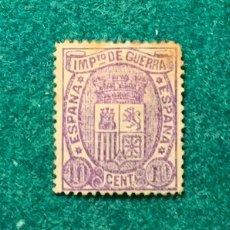 Sellos: AÑO 1875. Nº 155. ESCUDO DE ESPAÑA.. Lote 254086075