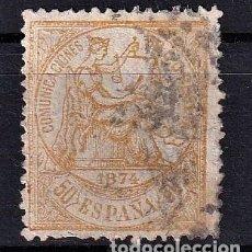 Sellos: SELLOS ESPAÑA 1874 EDIFIL 149 EN USADO VALOR CATALOGO 12.5€. Lote 254763855
