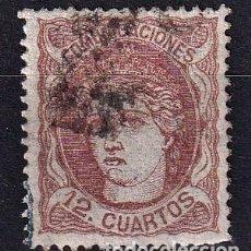 Sellos: SELLOS ESPAÑA 1870 EDIFIL 113 EN USADO VALOR CATALOGO 11.5€. Lote 254764605